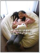 2012.01  就愛冬日南台灣~墾丁悠活兒童旅館:1734938868.jpg