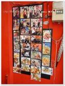 2017.09 宜蘭冬山‧罵子蛋‧爆炸雞(創始總店):P1570165.JPG