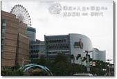 2012.08  高雄夢時代+華水亭:高雄夢時代+華水亭