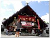 2016.08 日本北海道‧登別地獄谷:日本北海道‧登別地獄谷