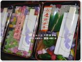 2012.11  員山‧菓風糖菓工房:1741113296.jpg