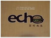 2017.10 台中一中街‧ECHO 艾可先生‧新美式餐廳:台中一中街‧ECHO 艾可先生‧新美式餐廳