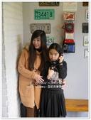 2018.01 台北陽明山‧亞尼克夢想村1號店:P1580808.JPG
