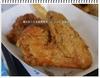 台東‧藍蜻蜓速食專賣(炸雞)