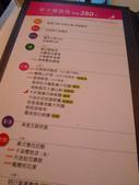 2011.09  舒果~新米蘭蔬食:1919742129.jpg