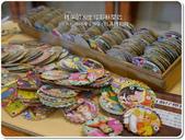 2013.02 板橋435藝文特區‧台灣玩具博物館:1298026940.jpg