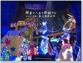 2011.01  高雄‧義大遊樂世界【表演+遊行篇】:1319484859.jpg