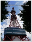 2016.08 日本北海道‧札幌大通公園:日本北海道‧札幌大通公園