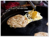 2017.04 台南白河‧大鍋北京烙餅+白河鴨頭:P1520760.JPG