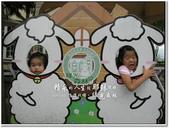 2010.10  悠遊北橫‧綠光森林:1106525342.jpg