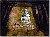 2011.05  金瓜石.黃金博物園區:1509091617.jpg