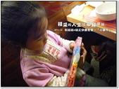 2011.12  台北內湖‧小蒙牛:台北內湖‧小蒙牛