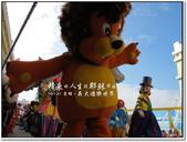 2011.01  高雄‧義大遊樂世界【表演+遊行篇】:1319484824.jpg