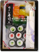 2012.11  員山‧菓風糖菓工房:1741113297.jpg