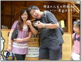 2011.05  金瓜石.黃金博物園區:1509091596.jpg