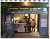 2015.04 台南‧正興咖啡館+泰成水果店:台南‧正興咖啡館+泰成水果店