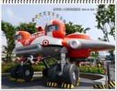 2015.05 台北‧兒童新樂園:台北市立兒童新樂園