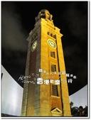 2011.07  香港.露天觀光巴士+維多莉亞港渡輪:1115608745.jpg