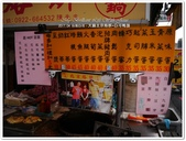 2017.04 台南白河‧大鍋北京烙餅+白河鴨頭:P1520757.JPG