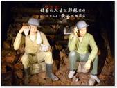 2011.05  金瓜石.黃金博物園區:1509091618.jpg