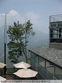 2009.05 新竹尖石‧數碼天空:新竹尖石‧數碼天空