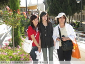2008.09.10 以色列聖地之旅:以色列聖地之旅
