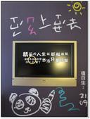2012.01  就愛冬日南台灣~墾丁悠活兒童旅館:1734938871.jpg