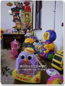 2013.02 板橋435藝文特區‧台灣玩具博物館:1298026941.jpg