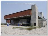 2017.04 台南安南‧國立台灣歷史博物館:台南安南‧國立台灣歷史博物館