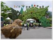 2016.05 宜蘭蘇澳‧宜蘭綠色博覽會:宜蘭蘇澳‧宜蘭綠色博覽會