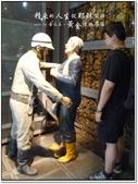 2011.05  金瓜石.黃金博物園區:1509091619.jpg