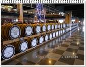 2015.01 宜蘭‧金車威士忌酒廠:宜蘭‧金車威士忌酒廠