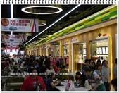 2015.05 汐止‧IFG遠雄購物中心:汐止‧IFG遠雄購物中心