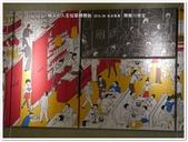 2016.04 台北南港‧開飯川食堂:台北南港‧開飯川食堂