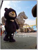 2011.01  高雄‧義大遊樂世界【表演+遊行篇】:1319484825.jpg