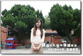 2012.06  百年古厝‧「東里家風」:1445937151.jpg