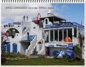 2015.10 宜蘭蘇澳‧海洋20M海景咖啡:宜蘭蘇澳‧海洋20M海景咖啡