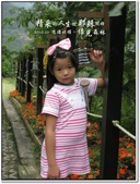 2010.10  悠遊北橫‧綠光森林:1106525344.jpg