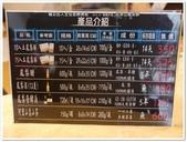 2016.01 嘉義民雄‧旺萊山鳳梨酥:嘉義民雄‧旺萊山鳳梨酥