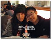 2009.12 「晶湯匙」101店:1298822532.jpg