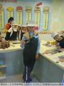 2008.02 台北松山‧京華城BabyBoss職業體驗:台北松山‧京華城BabyBoss職業體驗
