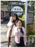 2018.01 台北陽明山‧亞尼克夢想村1號店:台北陽明山‧亞尼克夢想村1號店