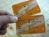 2009.01  高鐵左營站:1280644139.jpg