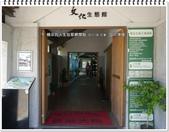 2015.08 花蓮‧立川漁場:花蓮‧立川漁場