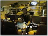 2011.07  香港.露天觀光巴士+維多莉亞港渡輪:1115608730.jpg