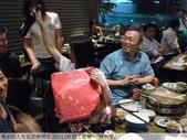 2011.08  台北內湖‧「辣中間」~同工聚餐祝恩姐生日大快樂!!:台北內湖‧「辣中間」
