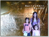 2011.05  金瓜石.黃金博物園區:1509091620.jpg