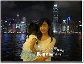 2011.07  香港.露天觀光巴士+維多莉亞港渡輪:1115608747.jpg