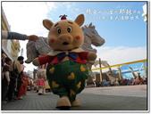 2011.01  高雄‧義大遊樂世界【表演+遊行篇】:1319484826.jpg