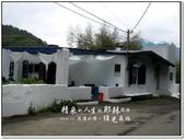 2010.10  悠遊北橫‧綠光森林:1106525327.jpg